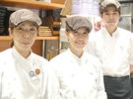 調理未経験・アルバイトデビューOK【ラーメン製造調理販売】サービスエリアのフードコートでアルバイト