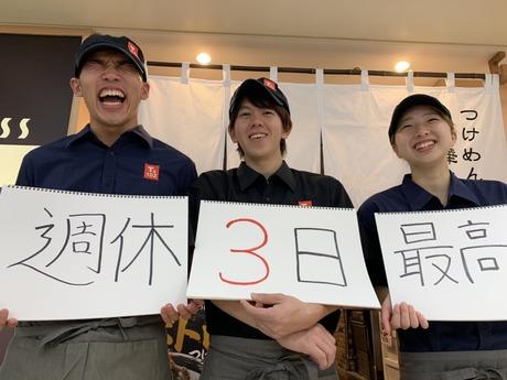 調理経験なくても1から教えます!【時給1000円】おいしいつけ麺作ってみませんか!社員登用有