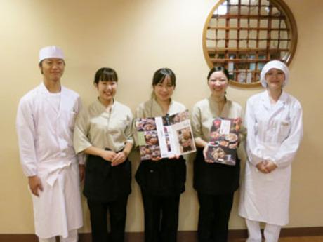 ~日本の食の旬感じるアルバイト~あなたの経験を当店で活かしてみませんか?!社員登用有・扶養内勤務OK