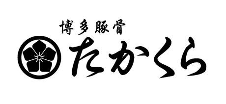 武蔵小杉駅直結で通いやすさ抜群 【時給1300円】短時間でもしっかり稼げて食事付