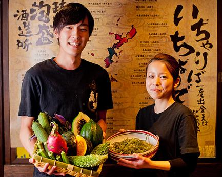 メンソーレ【キッチンスタッフ】まかないも美味しいよ #沖縄家庭料理 #初バイト #未経験OK